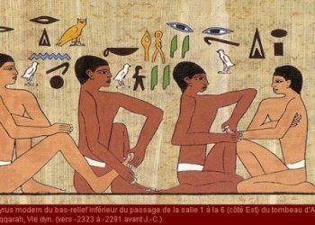 massage égyptien